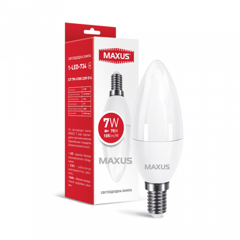 LED лампа Maxus C37 7W яскраве світло E14