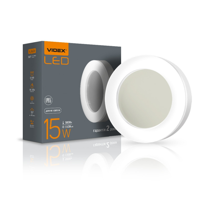 LED світильник ART IP65 круглий VIDEX 15W 5000K